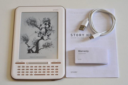 iRiver Story HD Review