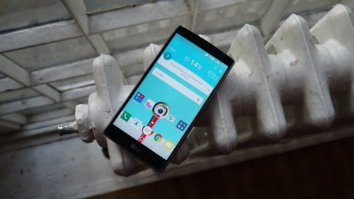 One of the LG G4's best features has been kept a secret