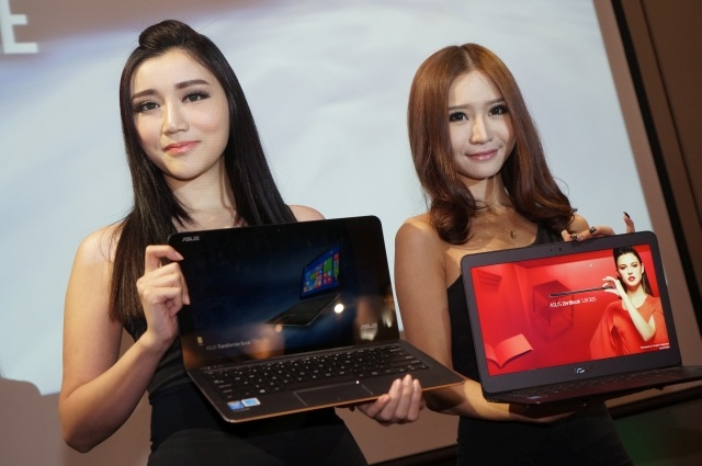 asus-notebook-models_m8xj.640