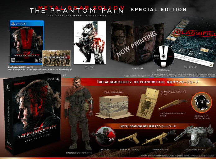 Limited Edition Metal Gear Solid V PS4 lands in Europe in September
