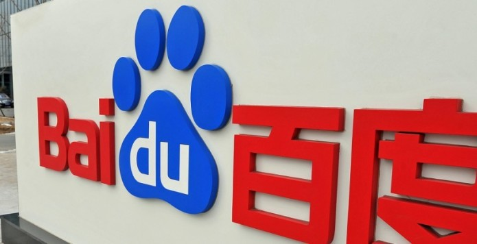 Baidu and BMW aim to launch a self driving car this year