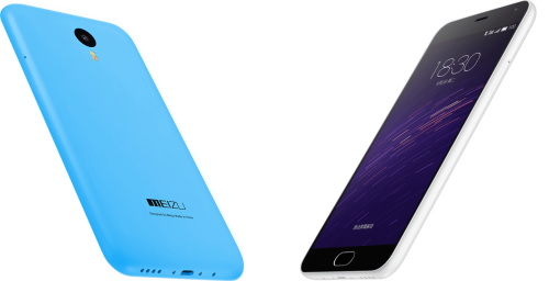 Meizu m2 note has an odd mBack home button, dual SIM tray