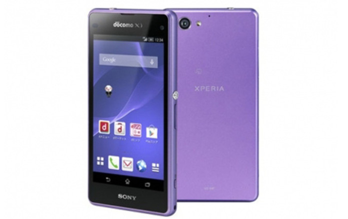 Sony Lavender tipped for launch next month as Xperia T4 Ultra