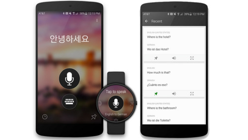 Microsoft Translator app comes to Android and iOS