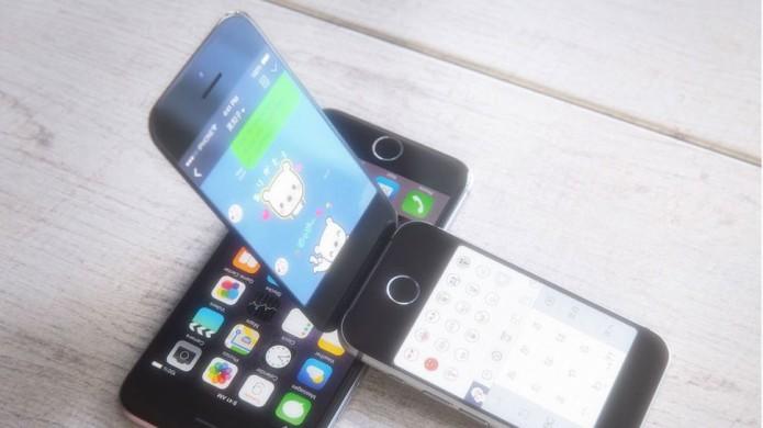 xxl_Flipped-iPhone-1-970-80