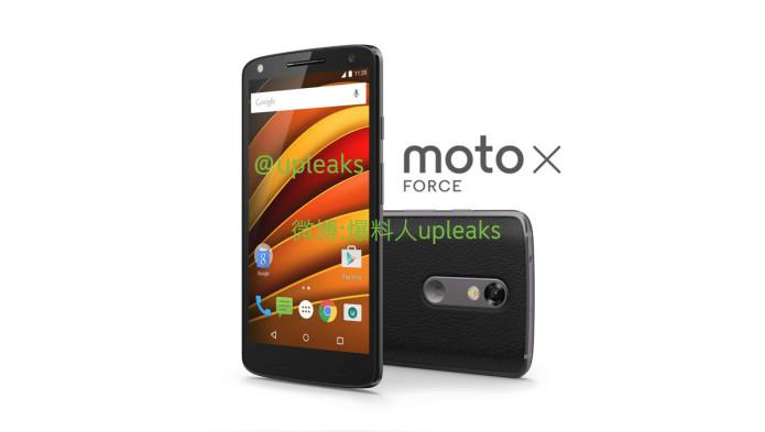 Moto X Force images leak, no fingerprint scanner in sight