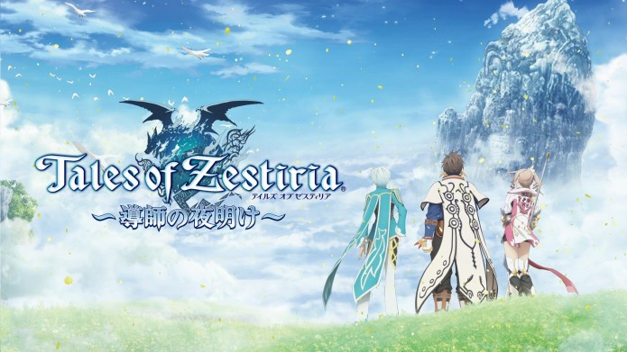 Tales of Zestiria JPRG debuts on PS4, PS3, and Steam