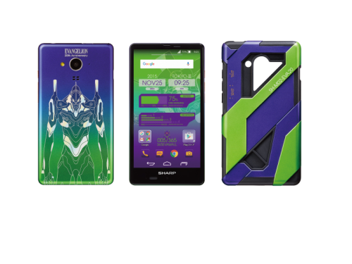 Limited edition Evangelion smartphone gets Japan-only release