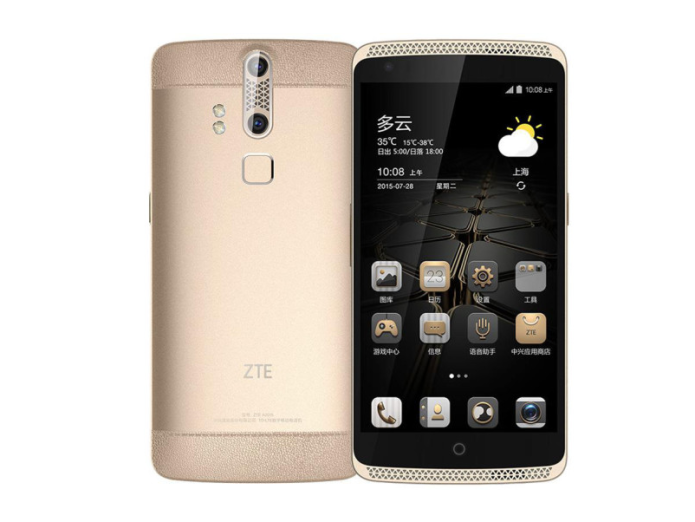 ZTE Axon Elite review: ZTE takes security to the next level with the Axon Elite smartphone