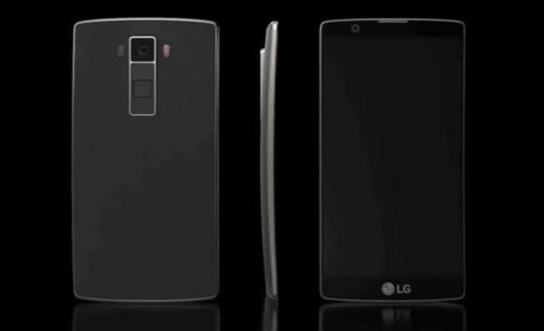LG G5 specs leak again, full metal body, dual rear cameras