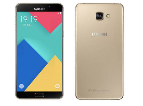 Samsung Galaxy A9 officially debuts with 6-inch display