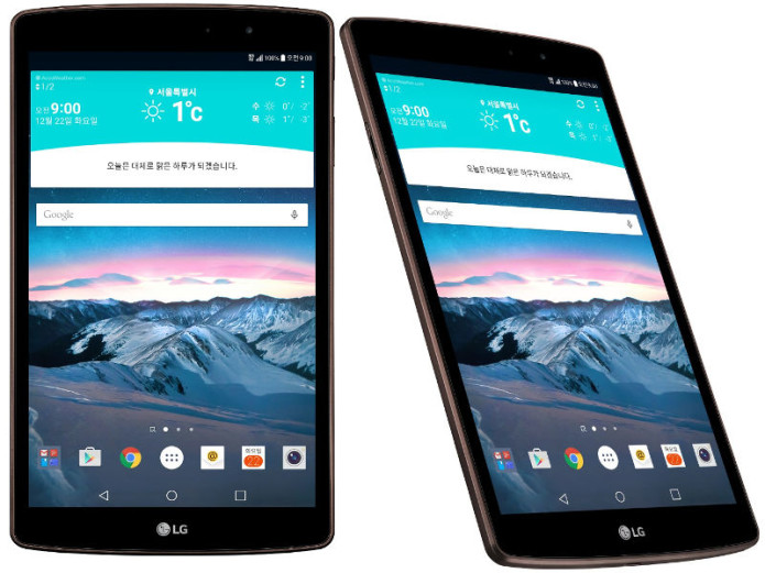 LG G Pad II 8.3 LTE tablet launches with Full HD display