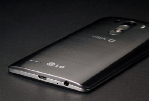 LG G5 Rumors: Modular Design, Dual Rear Cameras