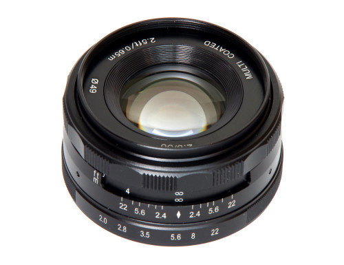 MEIKE 50mm f/2.0 Lens Review