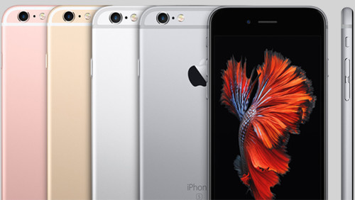 iPhone 7 release date, specs, news, rumours and price