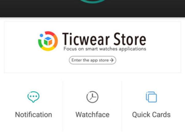 mobvoi-ticwatch-2-screenshot-0002-720×720