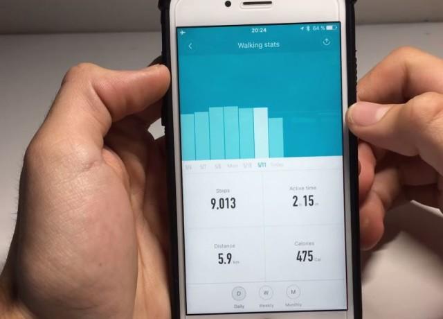 xiaomi-mi-band-app-preivew-3