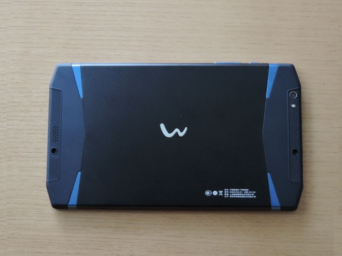 WinkPax G1 Review : 8-inch Android Tablet With A GamePad Attached