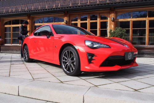 2017 Toyota 860 Special Edition Review