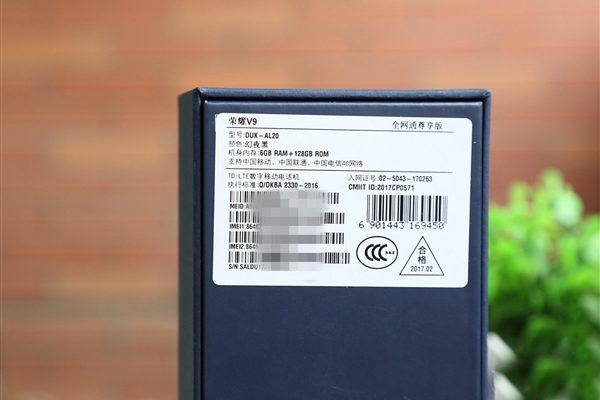 Huawei-Honor-V9-9
