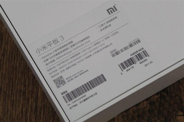Xiaomi-Mi-pad-3-3