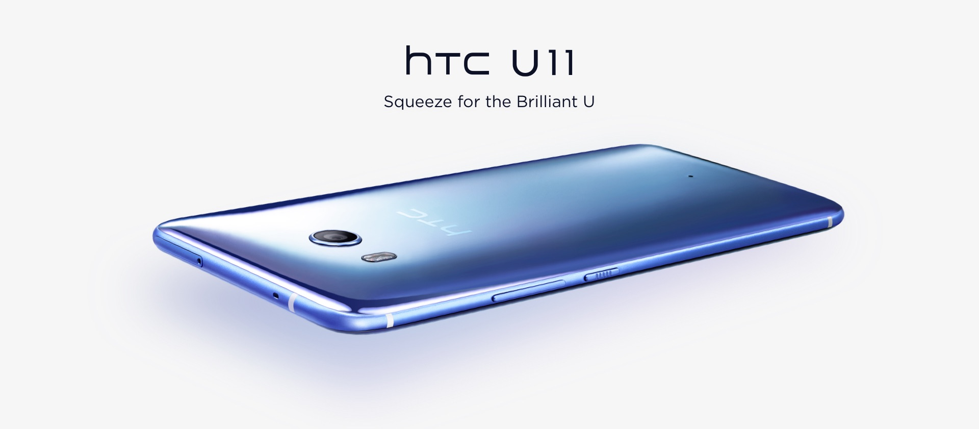HTC U11: Everything you need to know