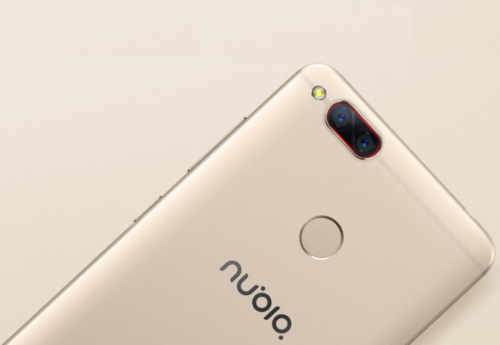 Nubia Z17 mini Camera Review: It's About Software