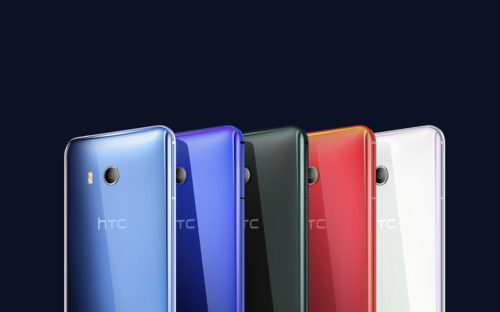 5 Winning Features of the HTC U11