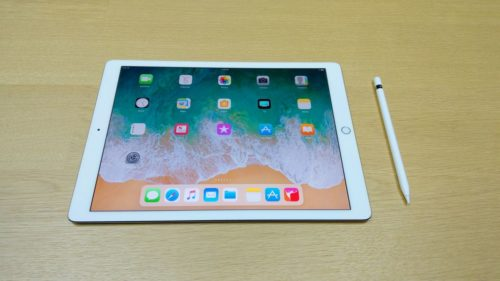 Hands on: iPad Pro 2 12.9 review