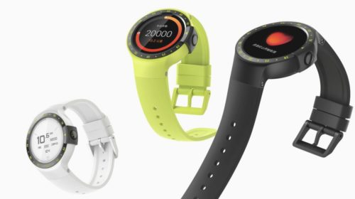 Ticwatch S guide: Your need to know on the affordable Android Wear sports watch