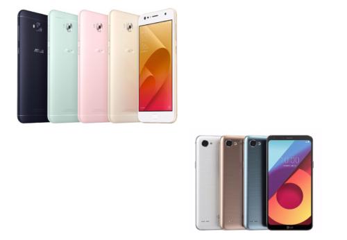 ASUS Zenfone 4 Selfie vs LG Q6 Comparison Review