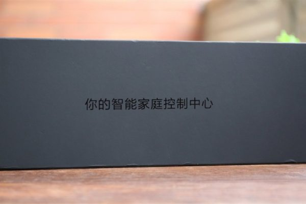 Xiaomi-AI-Smart-Speaker-23