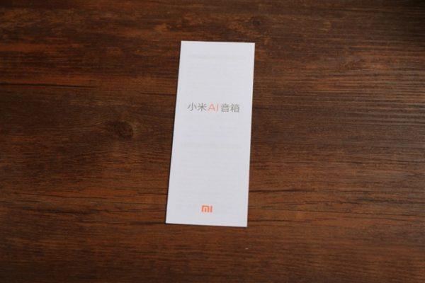 Xiaomi-AI-Smart-Speaker-25