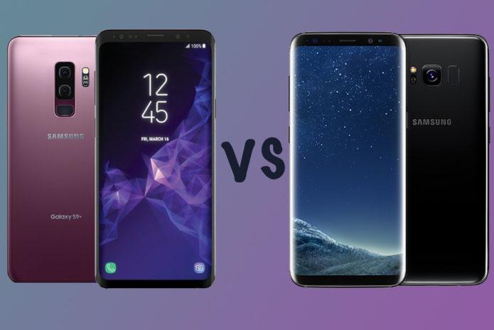 samsung galaxy s8+ vs s9