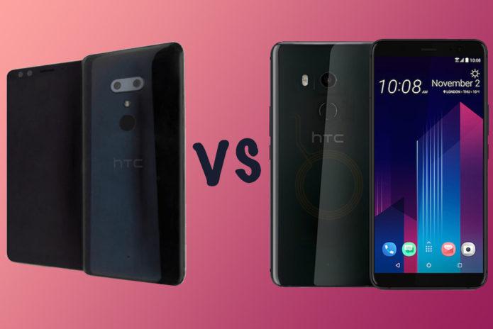 144110-phones-vs-htc-u12-vs-htc-u11-what's-the-difference-image1-1dqj5agrnf