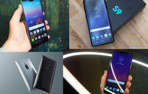 Galaxy S9+, Huawei P20 Pro, Xperia XZ2 Premium, LG G7 ThinQ showdown