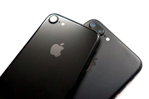 iPhone 7 iOS 12 Beta 2: Impressions & Performance