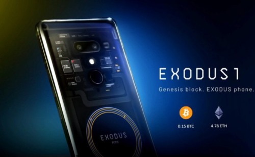 HTC Exodus 1: Blockchain phone specs, price and release date revealed