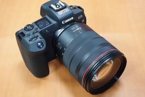 Canon EOS R Image Quality Comparison vs Canon 5D IV, Canon 6D II, Fuji X-T3, Nikon Z6 and Sony A7 III