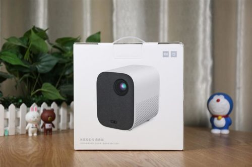 Mijia Projector Lite Review: The Best Choice On The Market