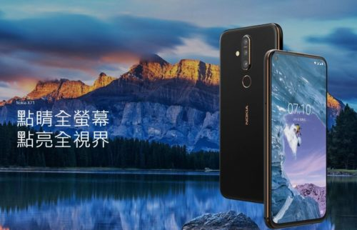 The Nokia X71 is a new affordable phone with a key Galaxy S10 feature – but you can't buy it