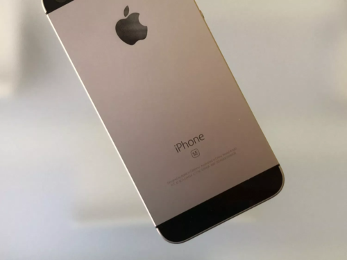 iPhone SE 2 Wish List: 7 Things We Want