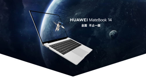 Huawei Matebook 14 (i7-8565U) Review: Affordable buying laptop (2019)