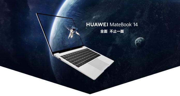 Huawei Matebook 14 (i7-8565U) Review: Affordable buying laptop (2019)