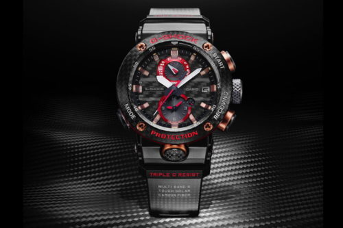 Stunning new G Shock is virtually indestructible in carbon fiber and titanium