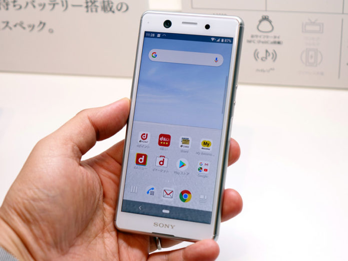 Sony Xperia Ace is basically the Xperia XZ2 Compact successor we've been wanting