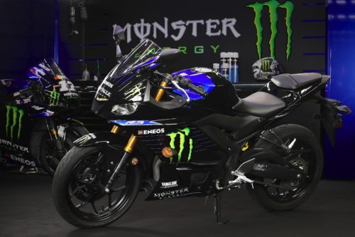 2020 Monster Energy Yamaha MotoGP Edition YZF-R3 First Look Review