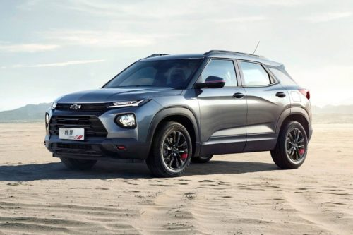 The Chevrolet Trailblazer will return in 2020 after shrinking in the dryer