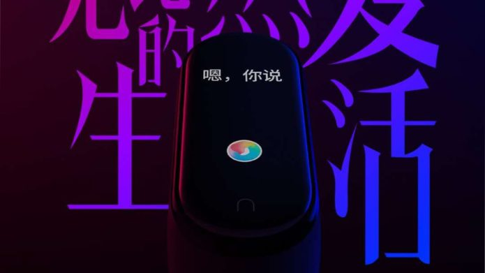 Xiaomi Mi Band 4: Set for 11 June launch with new color screeen