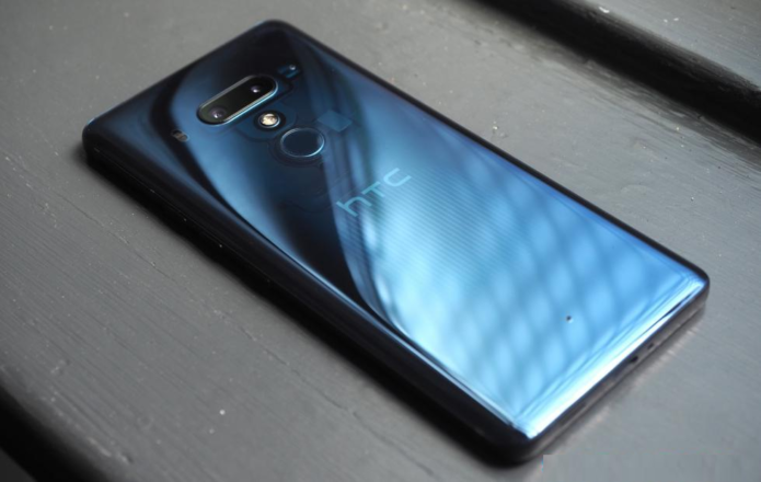HTC's latest 2019 phone is here – but it's not a Galaxy S10 rivalling flagship